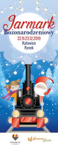 Plakat Jarmarku Bożonarodzeniowego 2018 w Katowicach