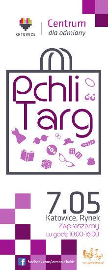 Baner Pchli Targ 2016